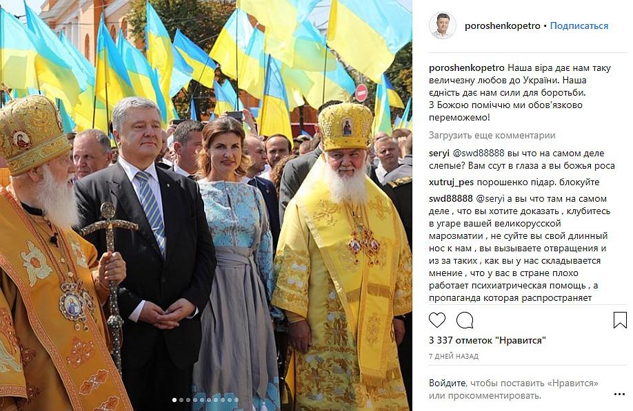Инстаграм и Википедия Петра Порошенко
