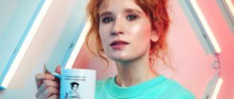 Лиза Монеточка: биография, личная жизнь, семья, муж, дети — фото