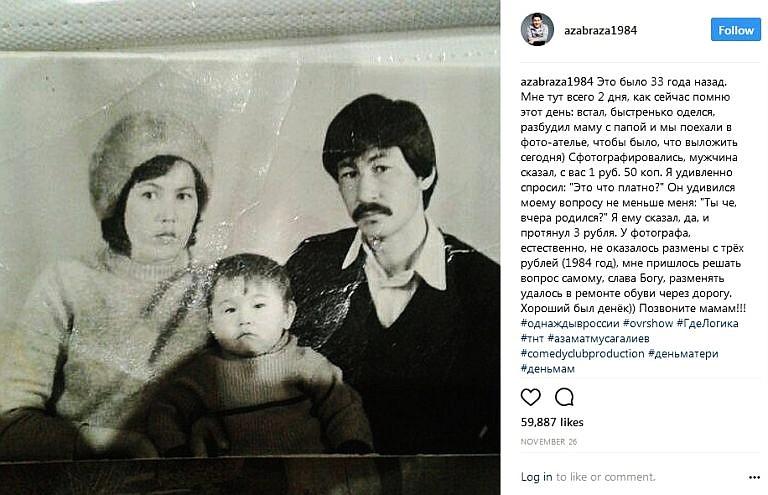 Биография и личная жизнь Азамата Мусагалиева