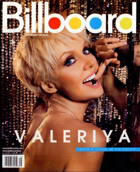 Валерия на обложке Billboard